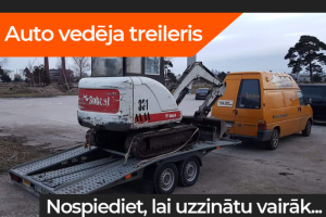 car_trailer_lv
